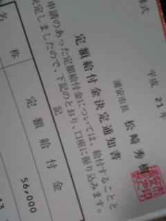 090513_2228~01.JPG